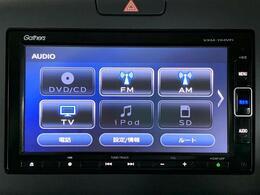 【純正メモリーナビ(VXM-195VFi)】CD/DVD/フルセグ/Bluetooth/音楽録音機能