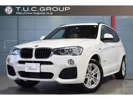 BMW X3 xドライブ20d Mスポーツ ディーゼルターボ 4WD 後期 ACC LCW ベージュ革 パノSR 2年保証