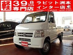 ホンダ アクティトラック の中古車 660 SDX 兵庫県南あわじ市 29.8万円