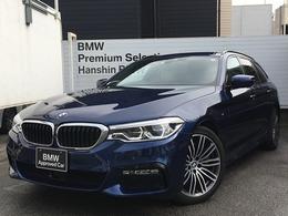 BMW 5シリーズツーリング 540i xドライブ Mスポーツ 4WD 認定保付1オナベージュ革デビューPKGACCHUD
