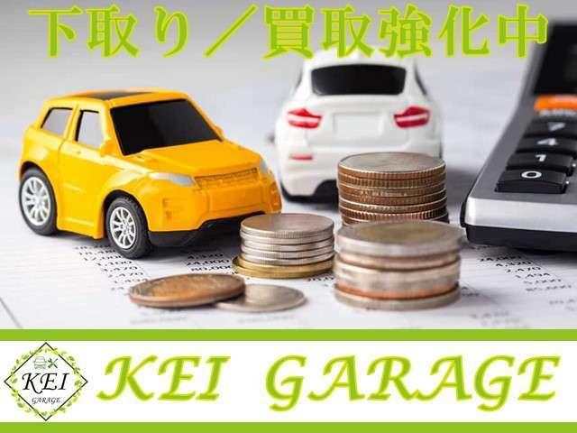 現在下取り/買取強化中でございます!他社で値段が付かないお車でも当店にお持ちください。事故現状車・不動車でも価格を付けて買取させて頂きます!