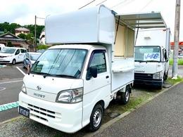 ダイハツ ハイゼットトラック 660 エアコン・パワステスペシャル 3方開 キッチンカー 移動販売車 AT車