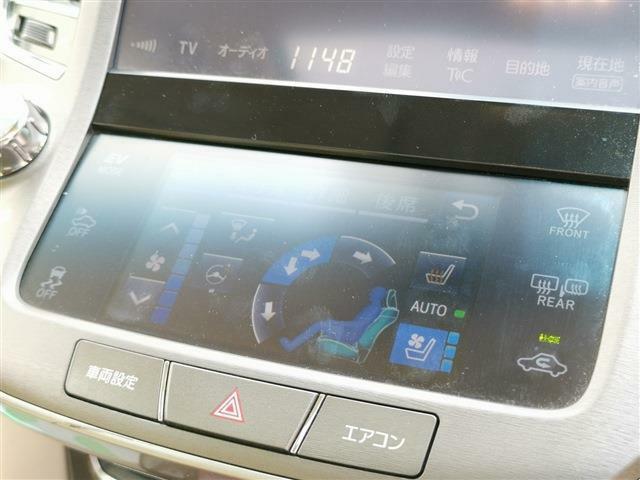 冬に冷たくなる本革も、シートヒーターがあれば冬はポカポカ暖かく、夏にはシートエアコンで涼しく快適にドライブ可能です♪