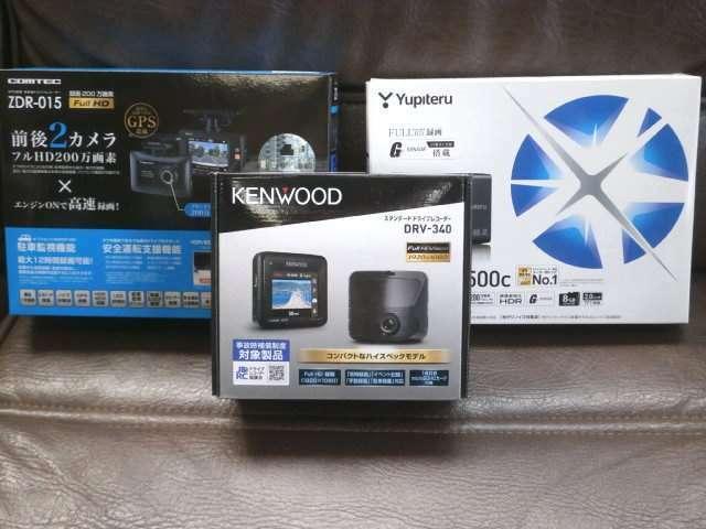Aプラン画像:Full HD録画!Gセンサー搭載!安心のドライブレコーダーが取付工賃込み!各メーカ取扱有ります!
