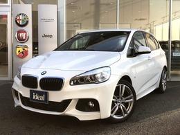 BMW 2シリーズアクティブツアラー 225i xドライブ Mスポーツ 4WD 純正HDDナビ LEDヘッドライト バックカメラ