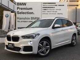 BMW X1 xドライブ 18d Mスポーツ 4WD 1オーナーコンフォートPKGシートヒーター