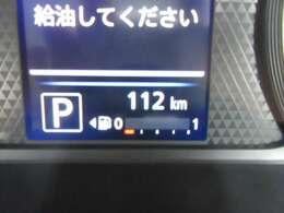 走行112Km