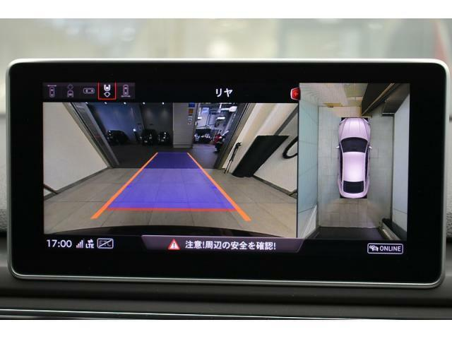 ●サラウンドビューカメラ『車両の4つのカメラから得た映像を合成し、上空から眺めているような映像をモニターに映し出します。車両周辺の歩行者や障害物などの発見に役立ちます。』