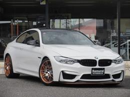 BMW M4クーペ GTS M DCT ドライブロジック 世界限定700台(国内30台)