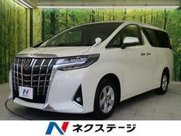 トヨタ アルファード 2.5 X 4WD 純正SDナビ  両側電動スライド 衝突軽減