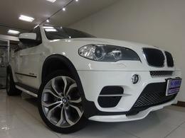 BMW X5 xドライブ 35d ブルーパフォーマンス ダイナミック スポーツ パッケージ 4WD 本革シート サンルーフ パワーバックドア