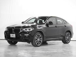 BMW X4 xドライブ30i Mスポーツ 4WD 全周囲カメラ 20インチAW 認定中古車