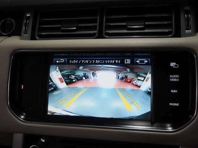 パノラマカメラが装備されており、安心して駐車することが出来ます。