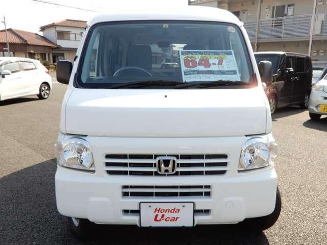 当店はHonda Cars朝倉の直営店になります!ディーラー直営店ならではの良質な下取り車をお手頃価格でご用意しております!