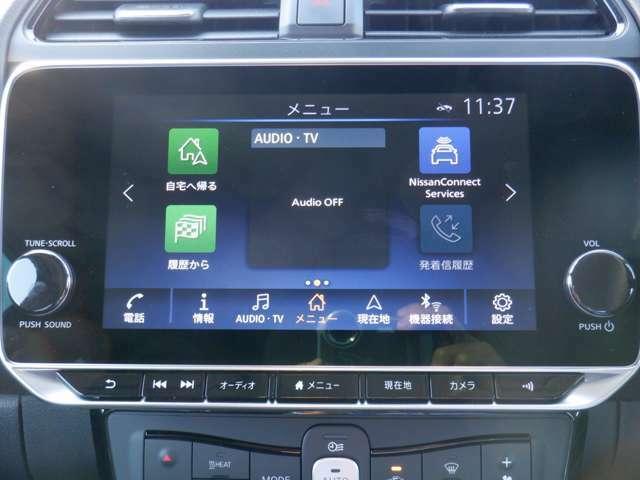 EV専用ナビ(SD方式):CD・DVD・Bluetooth再生機能付なので、好きな音楽を聴きながら楽しいドライブガ可能です♪またフルセグTVチュ-ナ-内蔵ですので高画質にてTVの視聴も可能です!