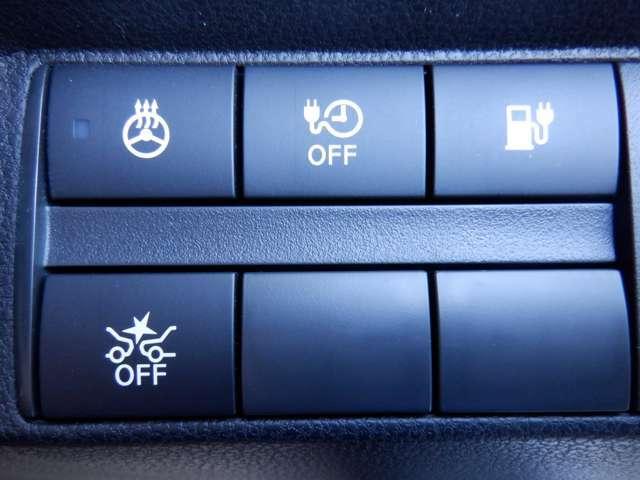 エマージェンシーブレーキは、 約10~80km/h の範囲で前方の車両や歩行者と衝突する可能性がある場合に作動し、自動的に停止又は減速することにより 衝突回避や衝突被害の軽減を図ります。