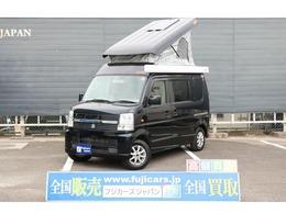 スズキ エブリイ キャンピング給電くんポップUPルーフ FFヒーター インバーター ソーラーパネル
