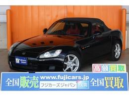 ホンダ S2000 2.0 電動オープン 純正マフラー 16インチAW