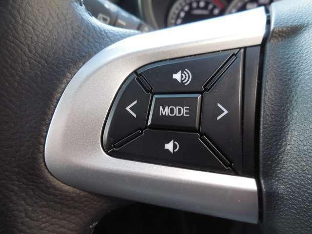 スイッチ類はとても使いやすい位置に設置してあり、運転中でも簡単に操作をする事が出来てとても便利で使い勝手がいいですよ♪