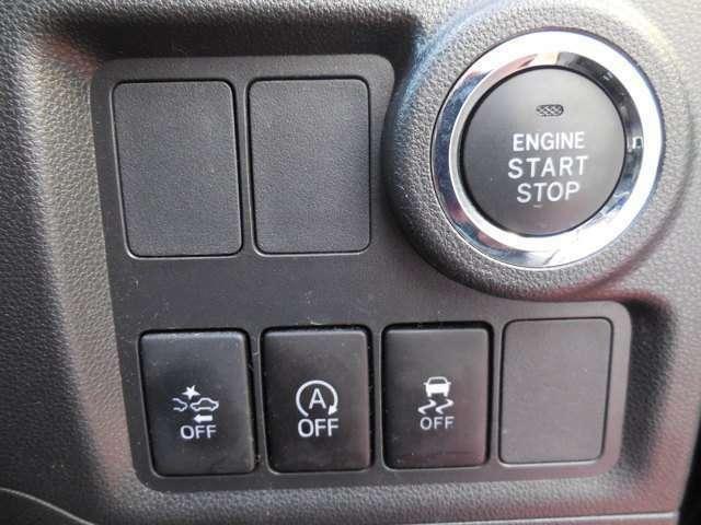スマートアシストII!!アイドリングストップ機能付fです!!信号待ちなどのクルマを停止させたときに自動的にエンジンを切り、発進時にエンジンを 再始動させるシステムです。