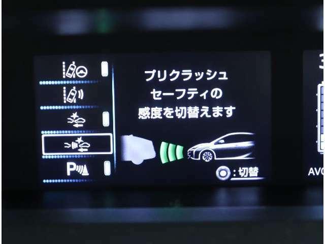 ★衝突回避支援システムが安全運転を多面的にサポートしてくれます★