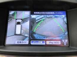 メーカーHDDナビ付き♪ アラウンドビューカメラ付き♪ 見えにくい障害物や縁石なども確認でき、駐車が不安の方でも安心し運転することができます♪