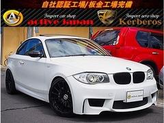 BMW 1シリーズクーペ の中古車 135i 神奈川県平塚市 110.0万円
