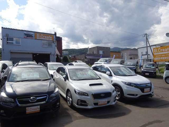 Bプラン画像:購入、整備、修理、カスタムまで車の事なんでもご相談ください