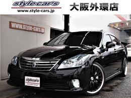 トヨタ クラウンハイブリッド 3.5 Gパッケージ 黒革 サンルーフ ローダウン 20インチ