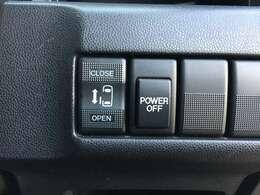 「パワースライドドア」 左側スライドドアは電動開閉が可能♪車内のスイッチやキーで操作ができます♪
