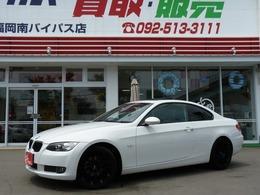 BMW 3シリーズクーペ 320i 純正HDDナビ サンルーフ 黒革シート