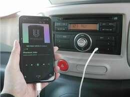 ■接続ケーブルがあればAUX端子で外部機器との接続可能!スタッフのiPhoneで動作確認済みです♪ ※ケーブルは付属しておりません。別途ご用意いただく必要がございます。
