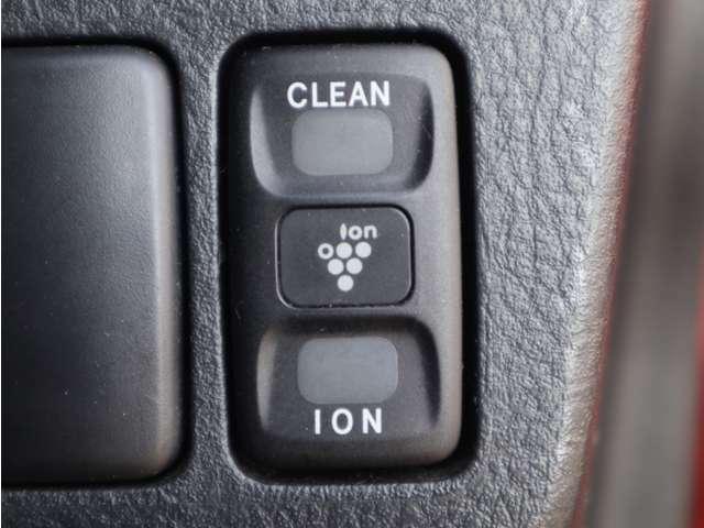 「イオンモード」車内の空気を清浄できます