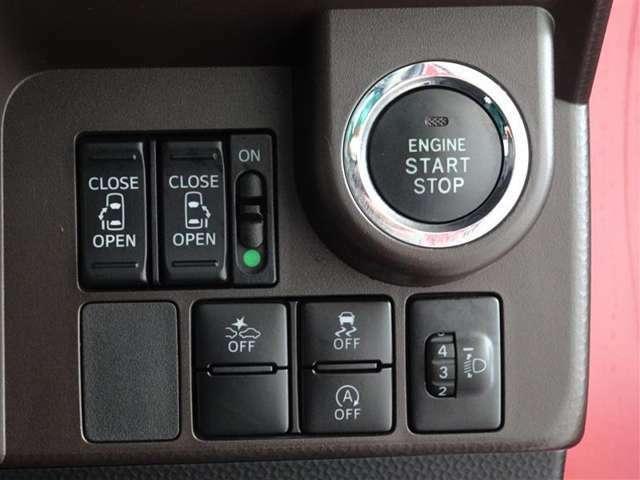 スマートアシストIIを搭載したサポカーS車です。キーは鞄で楽チン始動、スマートエントリーシステムを搭載してます。