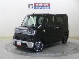 トヨタ ピクシスメガ 660 G SA 両側電動スライドドア/ナビ/バックカメラ付