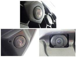 前後左右4つのカメラを装備。対応のナビゲーションを取り付けしていただくと、ナビ画面で映像の確認ができ、 駐車をサポートします。