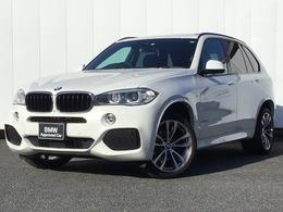 BMW X5 xドライブ 35d Mスポーツ 4WD ACC 地デジ トップビューカメラ LED