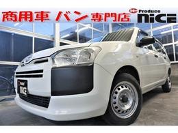 トヨタ プロボックスバン 1.3 DX コンフォート キーレスETCパワーウィンドウ