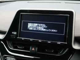 「ナビ」嬉しいナビ付き車両ですので、ドライブも安心です☆もちろん各種最新ナビをご希望のお客様はスタッフまでご相談ください。