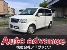 三菱 eKワゴン 660 M 4WD シートヒーター ベンチシート インパネAT