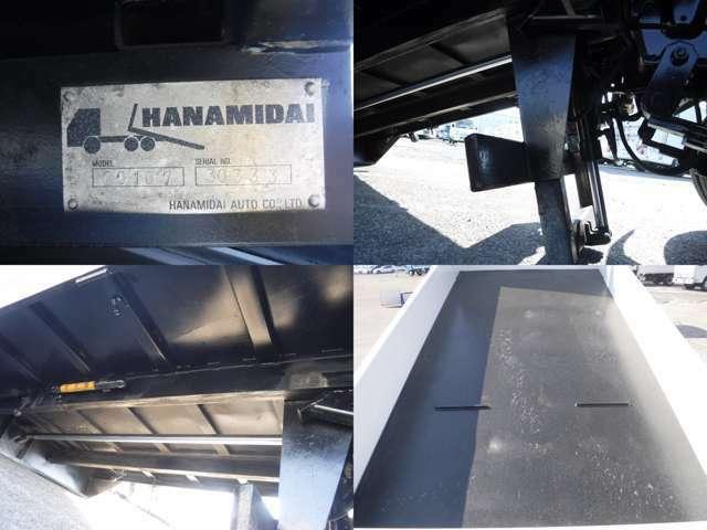 セーフティローダーの機能も取り入れたトラックになります!