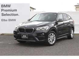 BMW X1 xドライブ 18d 4WD コンフォート シングルエアコン