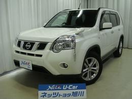 日産 エクストレイル 2.0 20X 4WD ナビ・ETC・HID・スマートキー付