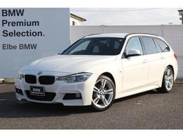 BMW 3シリーズツーリング 320d Mスポーツ ストレージPKG  ACC レーンチェンジW