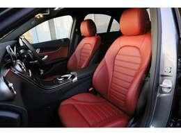 おしゃれな赤革:267 クランベリーレッド/ブラック 写真では実際の色がわかりません。是非、現車をご覧ください!
