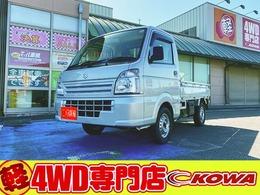スズキ キャリイ 660 KCエアコン・パワステ 3方開 4WD 車検R4年3月 走行距離20600km