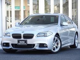 BMW 5シリーズ 523i Mスポーツパッケージ 走行2.1万km4気筒TB純ナビTV電動シート禁煙