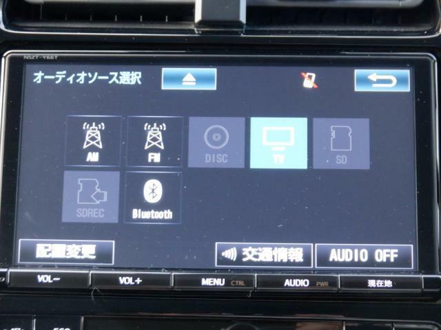 CD/DVDの再生・TV視聴・Bluetoothオーディオ機能搭載!