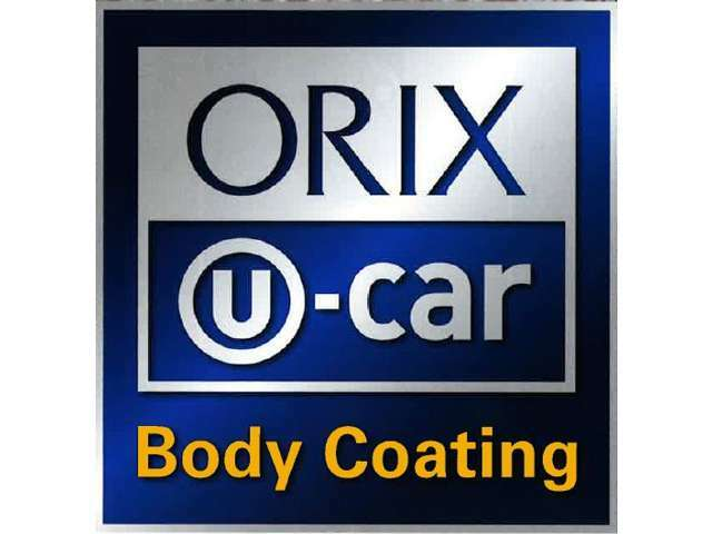 Bプラン画像:オリックス認定中古車ボディコーティング:美しい輝きが蘇り、それを守りながら、お手入れ(洗車)をラクにします。