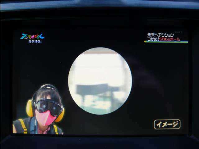 こちらのお車ですがHDDナビ付きです♪フルセグTV、DVD視聴可能です♪走行中もご視聴頂けます♪